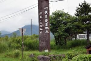 野辺山DSC_0140