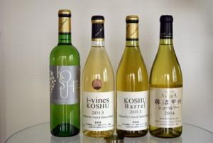 甲州種ワイン