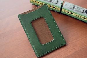 緑のパスケース